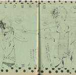 岡崎京子の「ひっばあじん倶楽部」1983年6月号 1、2ページ
